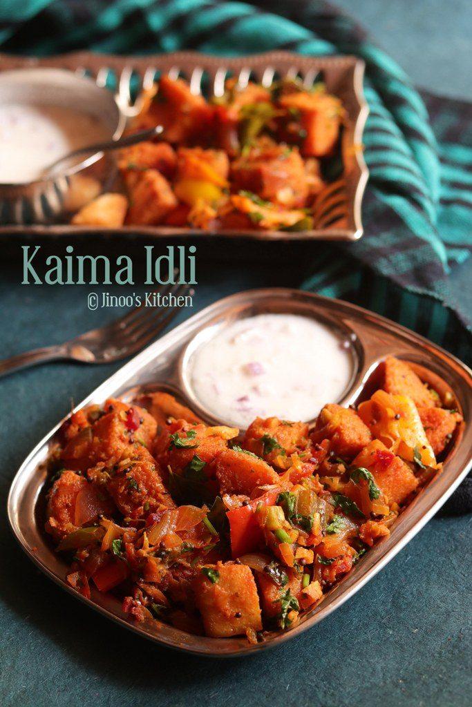 Saravana Bhavan hotel Style Kaima Idli recipe