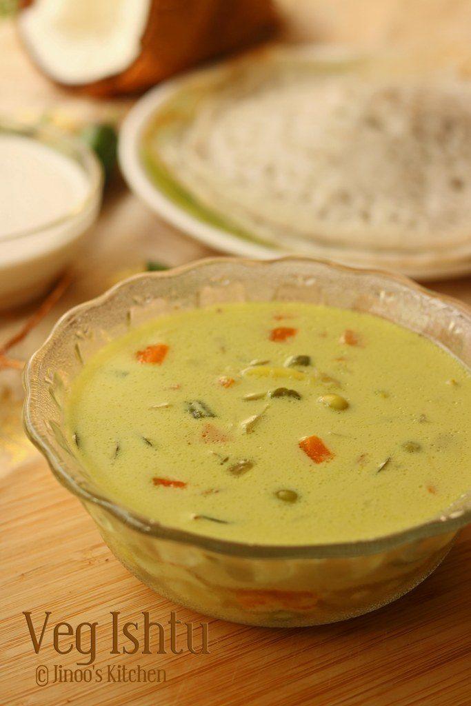 Vegetable stew recipe