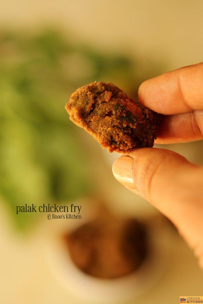 palak chicken fry recipe