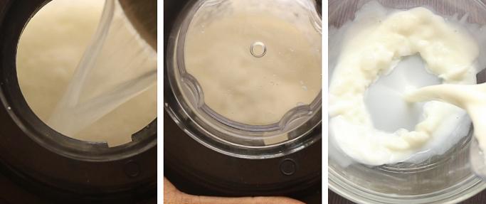 vazhaithandu mor recipe   Banana stem buttermilk recipe