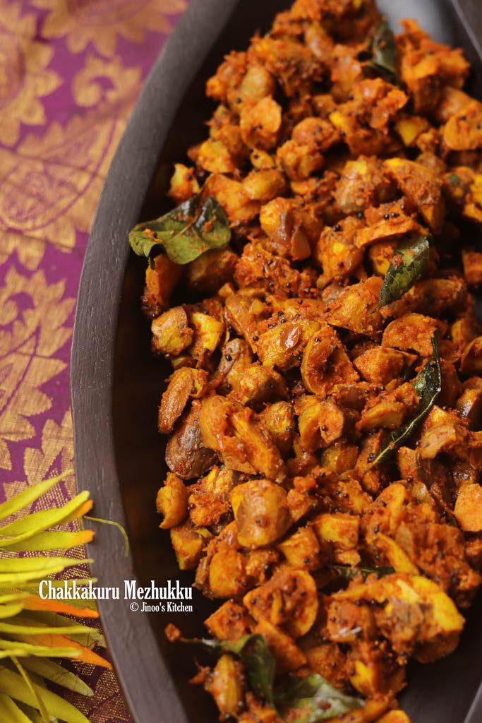 chakkakuru mezhukkupuratti recipe