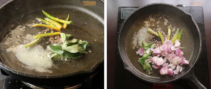 temper Cherupayar curry