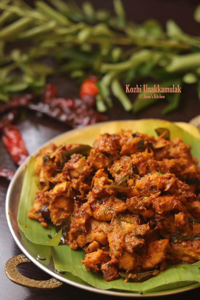 kozhi unakkamulak recipe