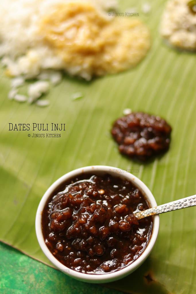 dates inji puli curry recipe