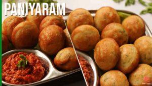 paniyaram recipe from scratch