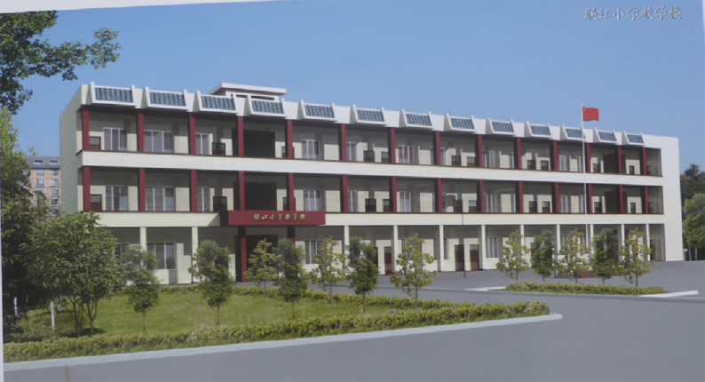 Design of the main classroom building