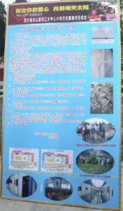 School reconstruction plan