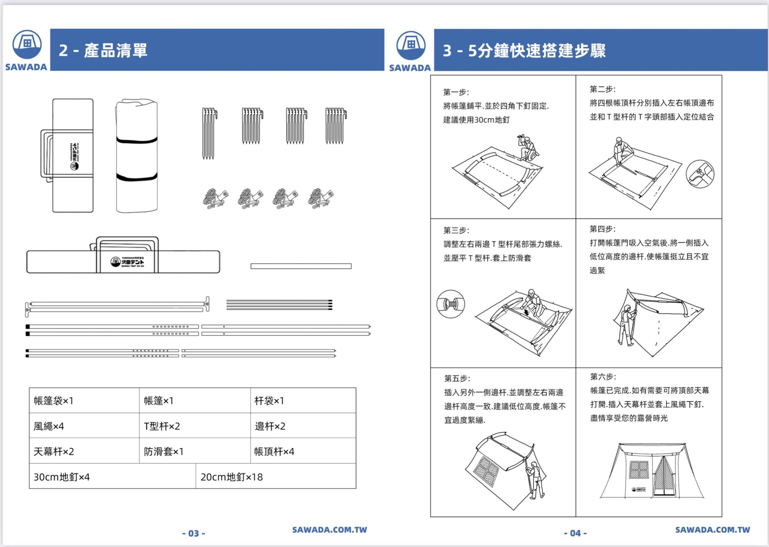 FD52F583-8F40-407A-857E-F0B3C22F53CF
