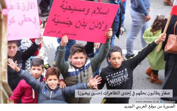 إعفاء ابناء اللبنانيات من اجازة العمل