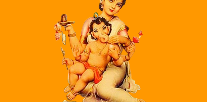 Understanding Gowri and Ganapathy