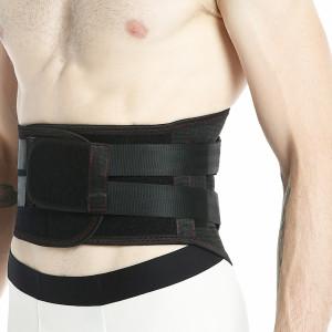 Back brace u045 0