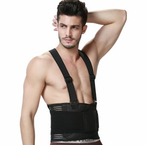 NEOtech Care Back brace with suspenders Y001 4