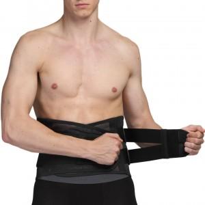 Neotech Care breathable back brace U023(10)