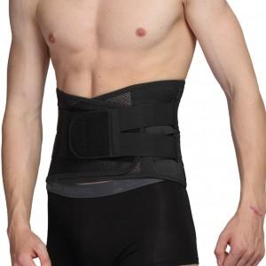 Neotech Care breathable back brace U023(2)