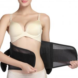 Neotech Care breathable back brace U023(3)