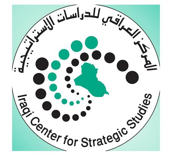 المركز العراقي للدراسات الاستراتيجية