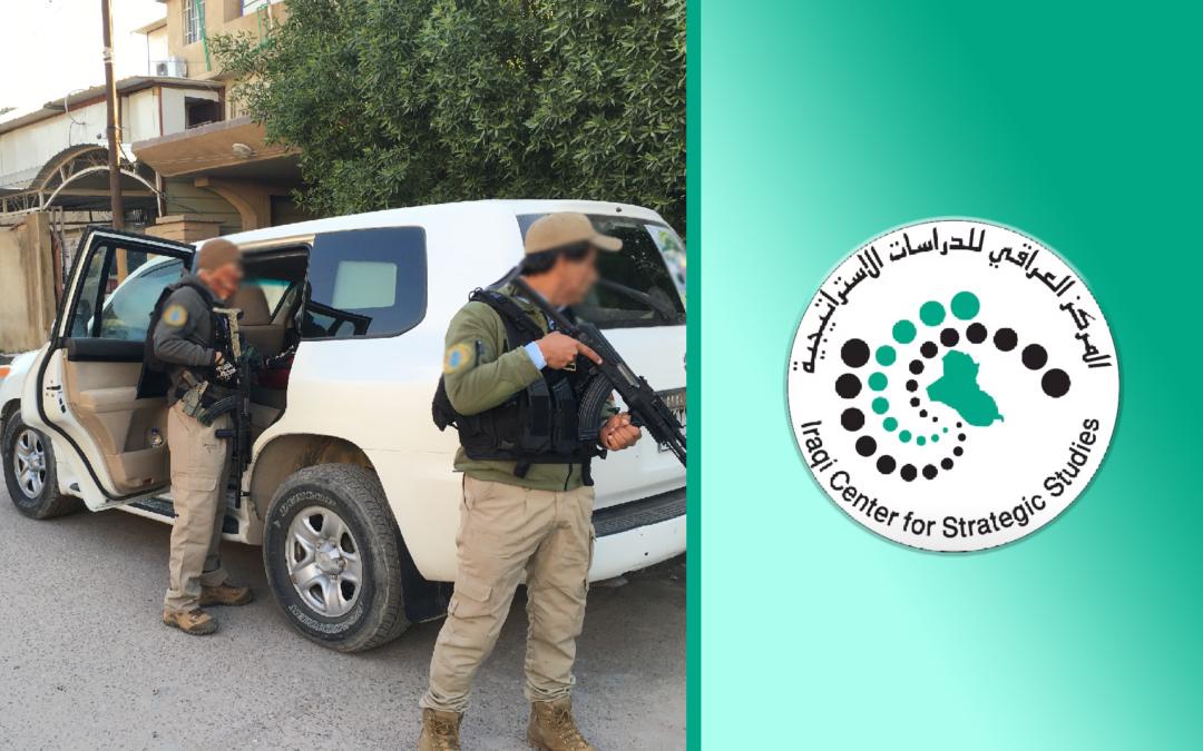 الشركات الامنية العاملة في العراق