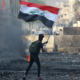 دعْوا العراق يَحترقُ، لكن لا تتركوا المكان