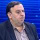 المركز العراقي للدراسات الاستراتيجية يصدر دراسة للدكتور الناصر دريد