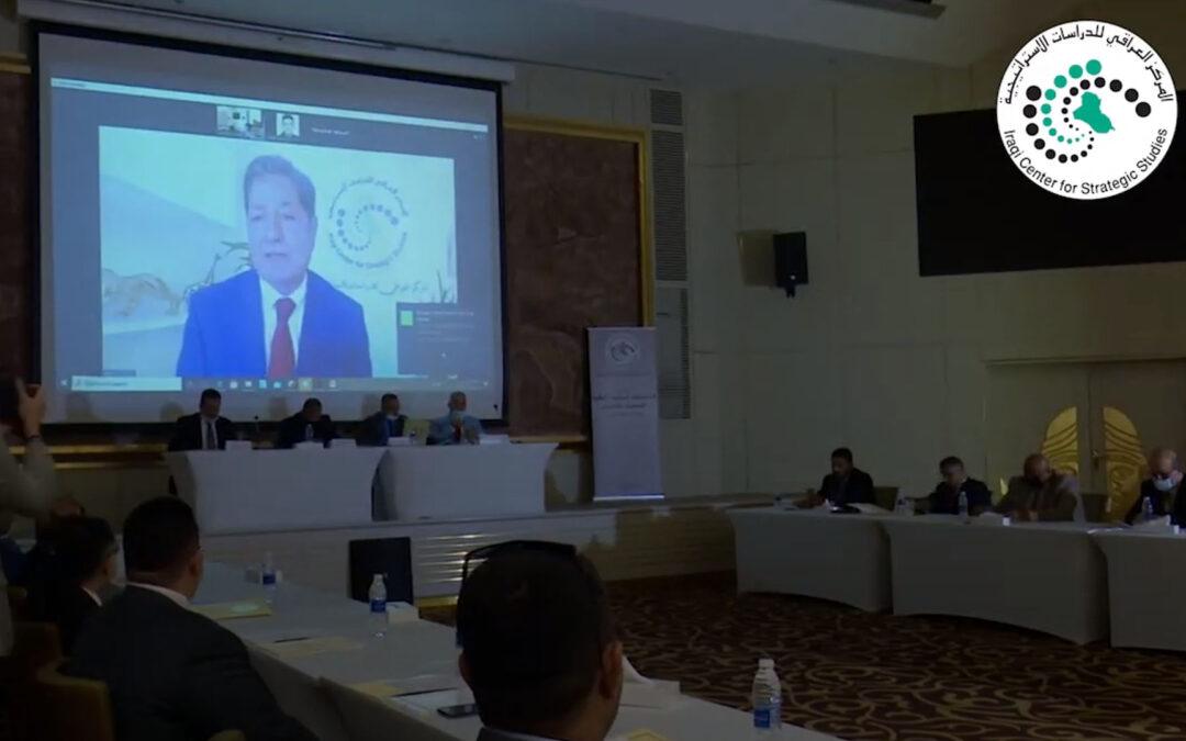 """ندوة المركز العراقي للدراسات الاستراتيجية في بغداد : الانتخابات النيابية المبكرة,, التحديات والفرص"""""""