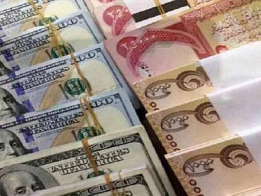 تقدير موقف – تداعيات الأزمة الاقتصادية وتخفيض قيمة الدينار العراقي