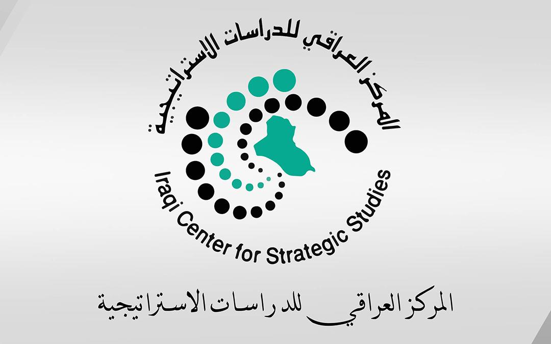 """استطلاع الرأي الذي أجراه المركز العراقي للدراسات الاستراتيجية حول"""" سياسة جو بايدن تجاه منطقة الشرق الاوسط"""""""