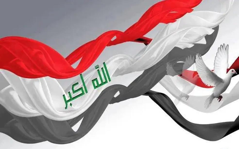 الحوار الوطني في العراق: بين الفرص والتحديات