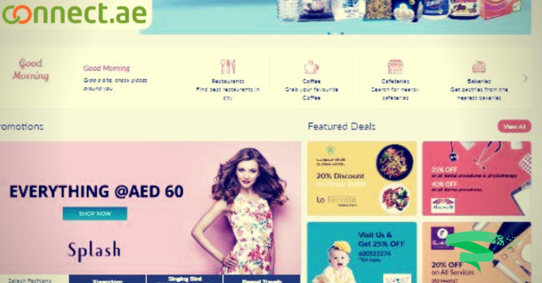 new-etisalat-website