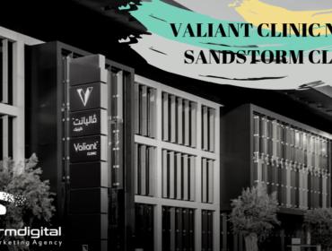 valiant-sandstorm-new-business