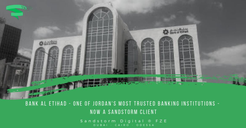 Bank Al Etihad Announcement