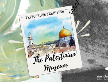 The Palestinian Museum - latest SEO client addition