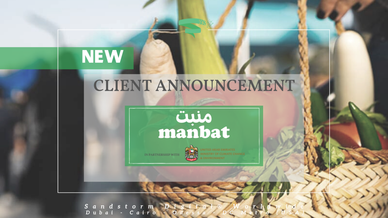 New Client - Digital Marketing Agency