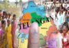 panchayat elections in telangana