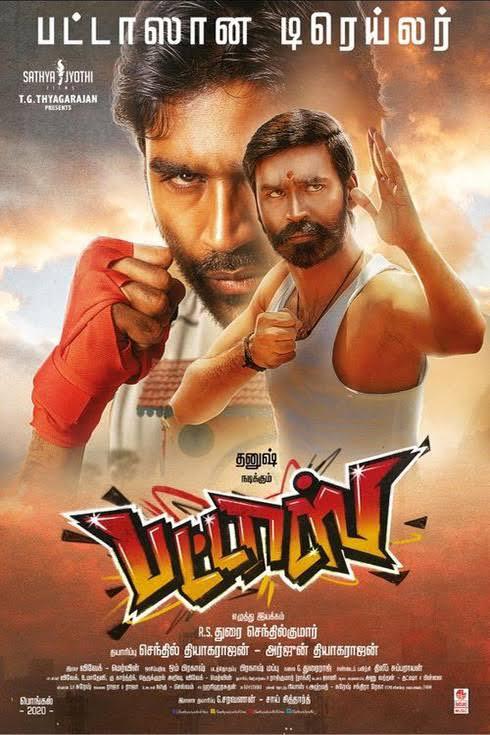 Kutty Movie Download Khabarlive Hyderabad Breaking News Business Analysis