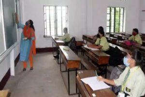1011612 schools resize 35