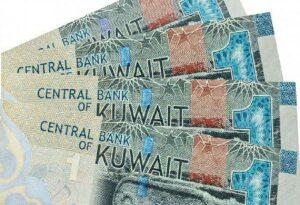 kuwaiti dinar resize 98