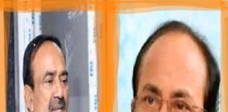 bjp splits in huzurabad resize 70