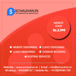 Website Development Company In Varanasi | Website Designing in Varanasi