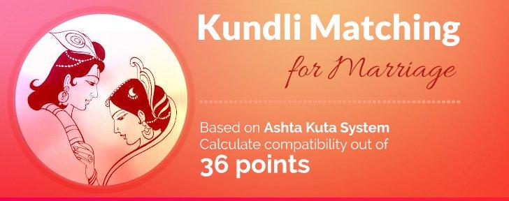 free kundali matching