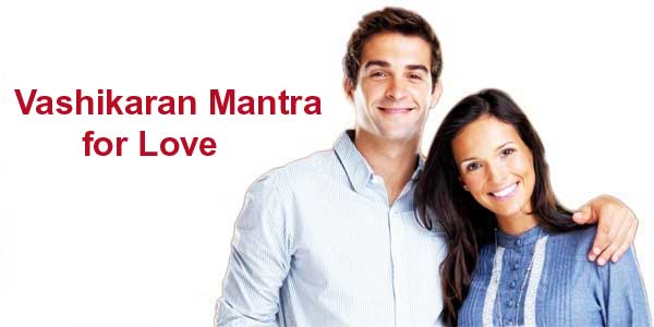 vashikaran mantra for wife