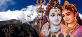 Swayamvara Parvathi mantra