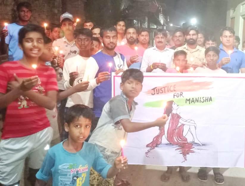 Justice for Manisha