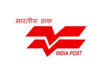 TS postal Circle Postman Hall Ticket 2018