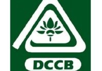 Puddukottai DCCB Hall Ticket