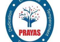 Prayas School Entrance Exam Admit Card
