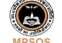 MP SOE SOM Entrance Admit Card