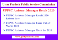 UPPSC Assistant Manager Result 2020