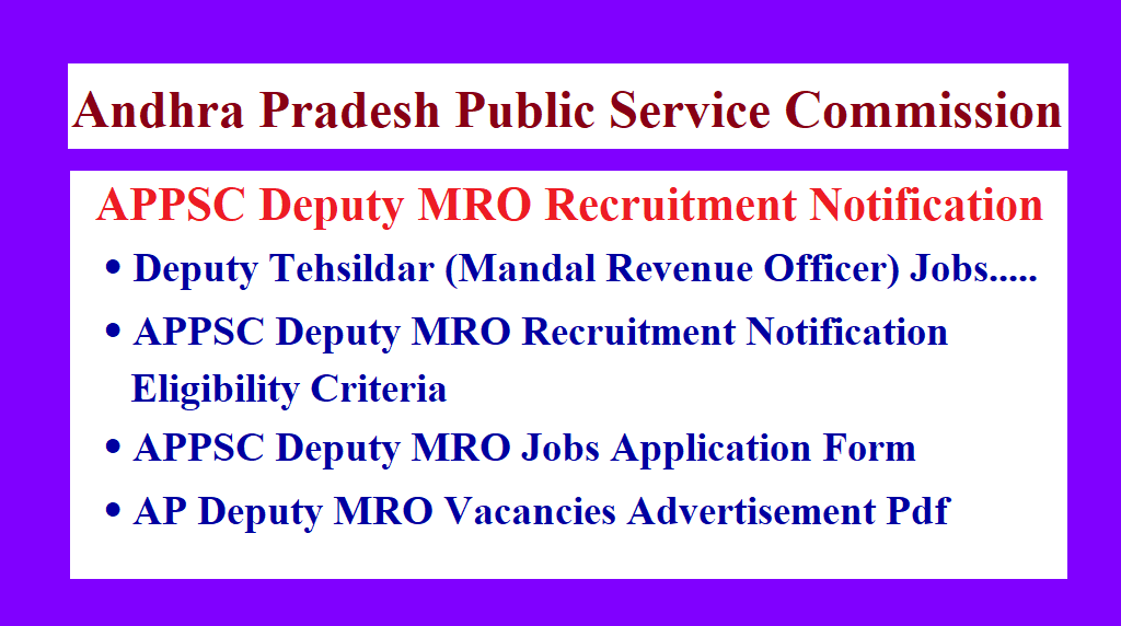 APPSC Deputy MRO Recruitment Notification
