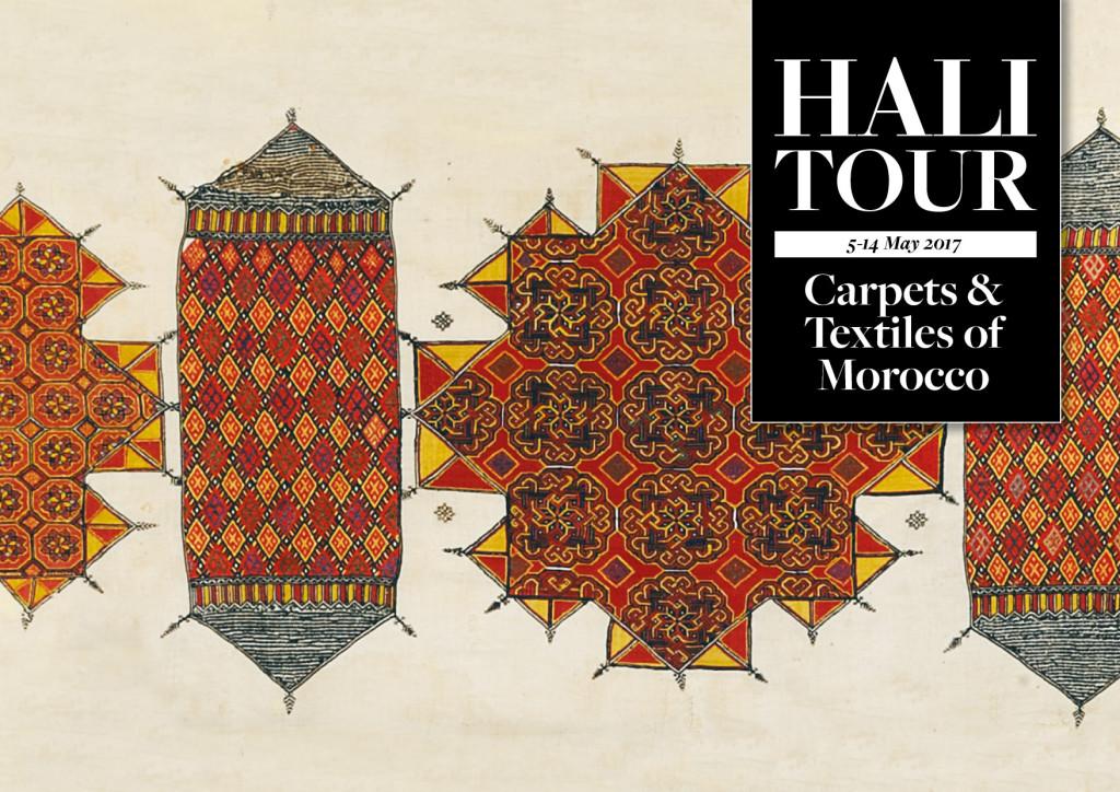 HALI_Tour_Brochure_Morocco_2017