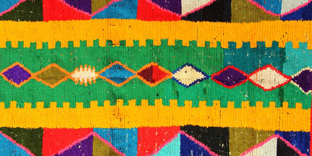 Rug (detail) by Aïcha Ouyahya, Tamerna, circa 2010